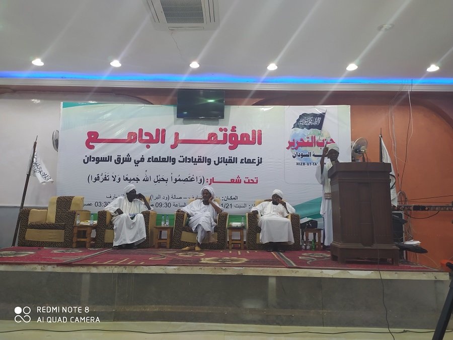 Click to enlarge image 2020_11_21_Sudan_OS_Pic_1.jpg