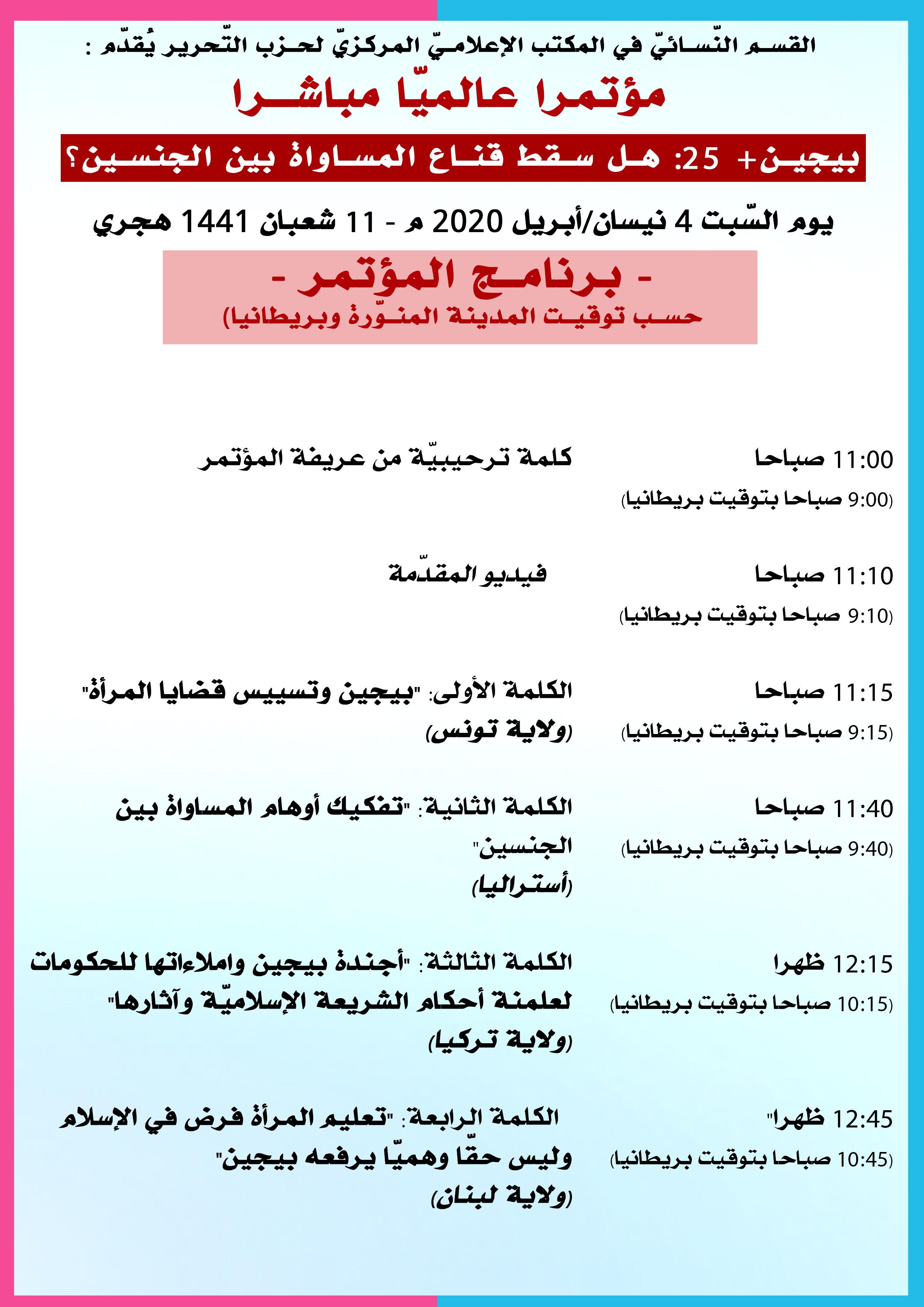 ARSchedule Page1