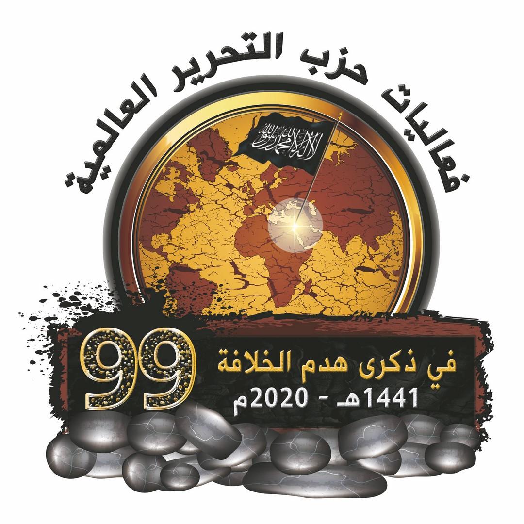 RJB ACTV 1441 2020 Logo AR
