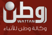 wakalet watan logo