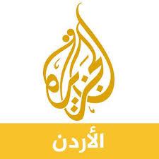 aljazerh jordan