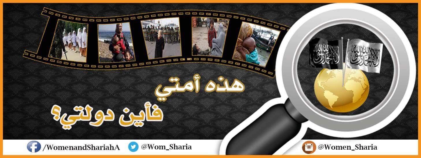 WS Ramadan Series 2017 AR 1
