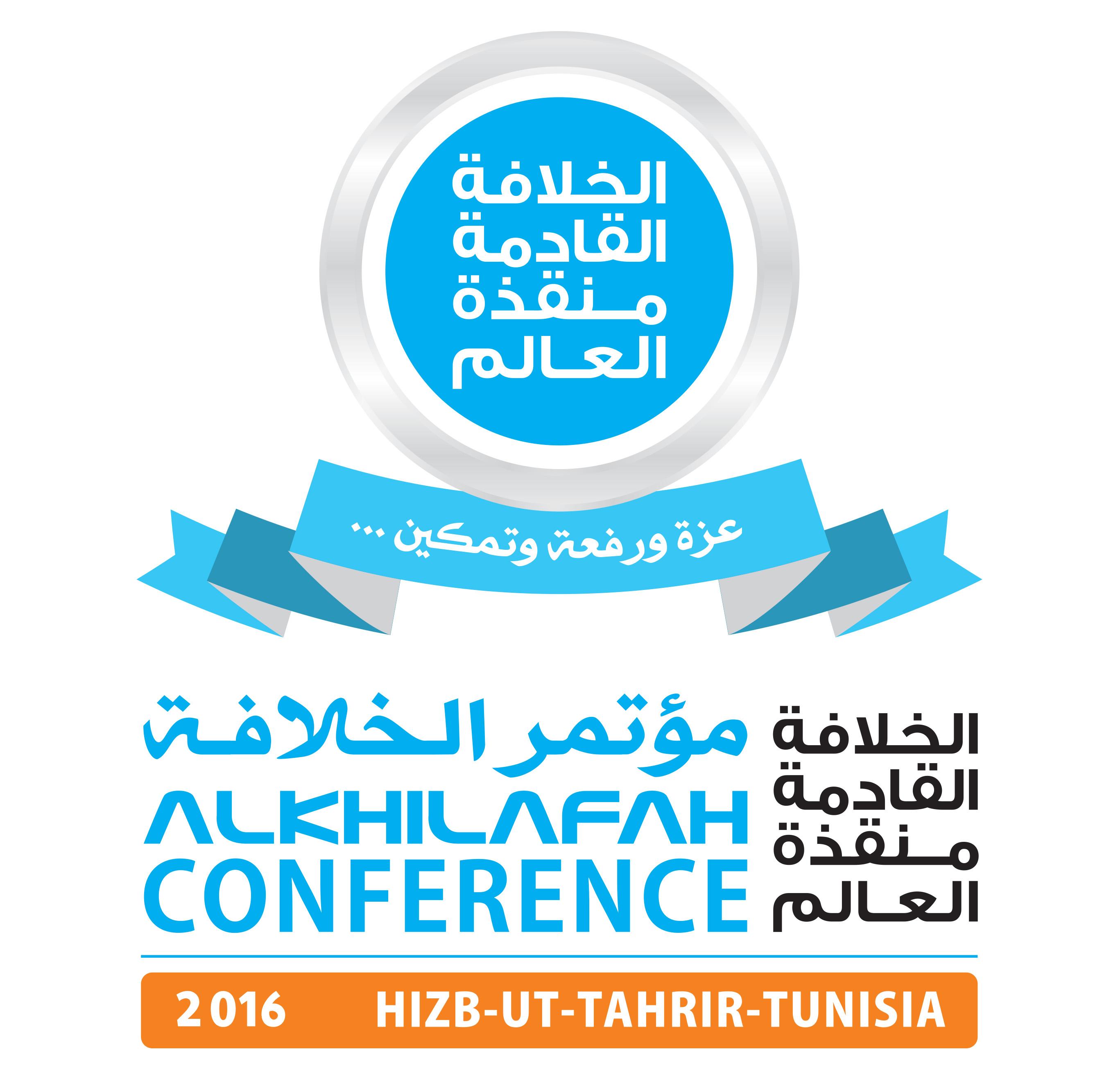 Click to enlarge image 2016_06_04_TNS_CNFR_Logo_2.jpg
