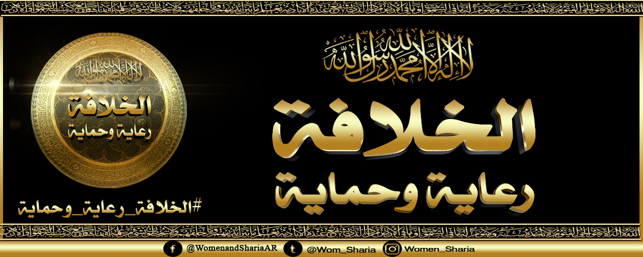 Click to enlarge image Rajab Cover AR.jpg
