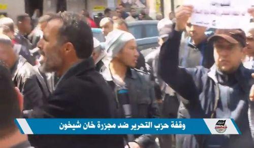 ولاية تونس: وقفة حزب التحرير بتونس العاصمة ضد مجزرة خان شيخون