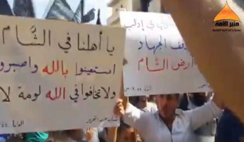 منبر الأمة: بيان ثلة من أهالي ووجهاء مدينة الدانا بريف إدلب الشمالي يتبنون الكتاب المفتوح لحزب التحرير