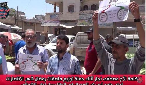 """ولاية سوريا: حملة توزيع ملصقات """"رمضان شهر الانتصارات"""""""