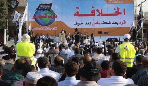 فلسطين: في ذكرى هدم الخلافة رام الله تحتضن مؤتمراً جماهيريا حاشدا