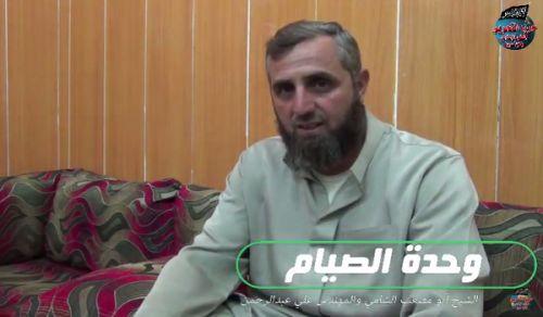 """ولاية سوريا: لقاء بعنوان """"وحدة الصيام"""""""