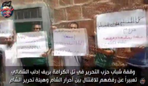 ولاية سوريا:وقفة تل الكرامة ضد اقتتال الهيئة والأحرار