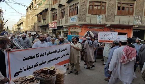 زيارة تيلرسون لباكستان هي لإنقاذ الصليبيين في أفغانستان