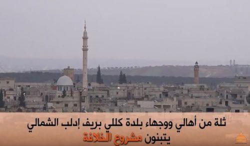 منبر الأمة: ثلة من أهالي ووجهاء كللي يتخذون حزب التحرير قيادة سياسية!