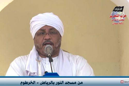 """ولاية السودان: خطبة جمعة """"يُرِيدُونَ أَنْ يُطْفِئُوا نُورَ اللَّهِ بِأَفْوَاهِهِمْ وَيَأْبَى اللَّهُ إِلَّا أَنْ يُتِمَّ نُورَه"""""""