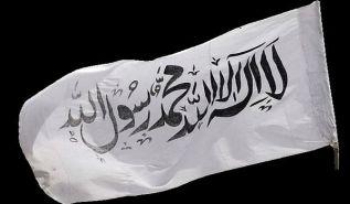 """استكمالاً للمسيرة الطويلة لأعلام ورايات رسول الله بعنوان """"الخلافة فريضة إسلامية، وهي الطريق لإنقاذ الأمة"""""""