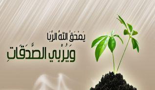 ألَمْ تَتُب حكومةُ السودان من محاربة الله بأكل الربا المحرم!
