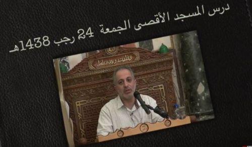 """المسجد الأقصى: درس الجمعة """"وَعَدَ اللَّهُ الَّذِينَ آمَنُوا مِنكُمْ وَعَمِلُوا الصَّالِحَاتِ لَيَسْتَخْلِفَنَّهُم"""""""