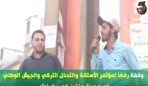ولاية سوريا: وقفة في سلقين رفضا لمؤتمر الأستانة والتدخل التركي والجيش الوطني