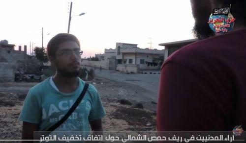 ولاية سوريا: آراء الناس في ريف حمص عن اتفاق تخفيف التوتر والاقتتال!