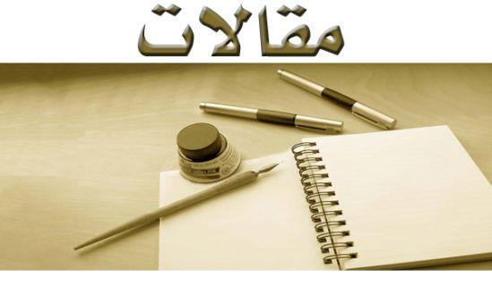 لقاء مع رئيس جريدة التحرير في تونس