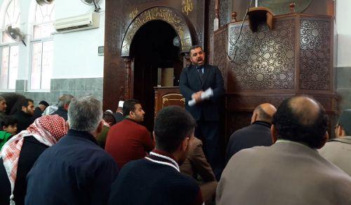 """فلسطين: كلمة مسجد """"مقررات قمة إسطنبول أخطر من قرار ترامب، فسحقا للخونة!"""""""