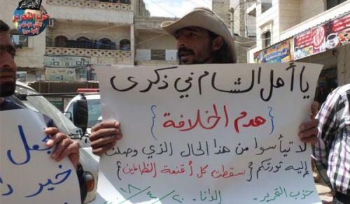 جريدة الراية:   ثوابت ثورة الأمة في الشام حاجة ملحة وليست ترفا فكريا