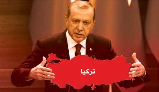 جريدة الراية:   أردوغان يطلق عملية تعزيز قبضته على الحكم في تركيا