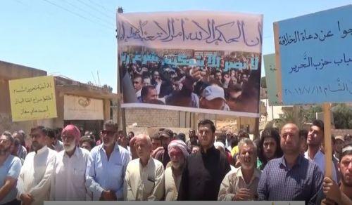 """منبر الأمة: مظاهرة في قرية دير حسان بعنوان """"إن الحكم إلا لله"""""""