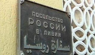 وفد من حزب التحرير/ ولاية لبنان يسلم رسالة للسفارة الروسية في بيروت