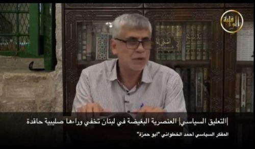 """تلفزيون الواقية: التعليق السياسي """"العنصرية البغيضة في لبنان تخفي وراءها صليبية حاقدة!"""""""