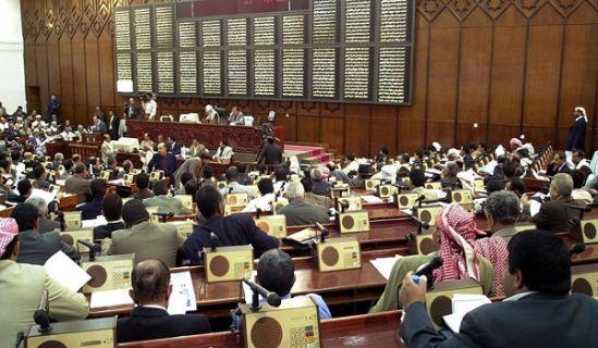 بريطانيا توجه صفعة سياسية للحوثيين باعترافها ودعمها لانعقاد مجلس النواب اليمني في سيئون