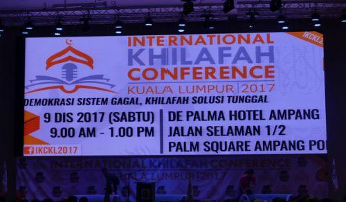 ماليزيا: مؤتمر الخلافة العالمي في كوالالمبور 1439هـ - 2017م