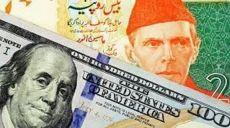 النظام الاقتصادي الغربي يفرض على العالم هيمنة الدولار  وليس إلا السياسات الاقتصادية في دولة الخلافة التي ستقضي على التضخم