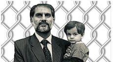 دعوة لإنهاء الاختفاء القسري لنفيد بوت في باكستان