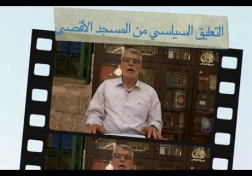 """المسجد الأقصى: التعليق السياسي """"حزب التحرير ينصح حركة طالبان كما نصحها من قبل!"""""""