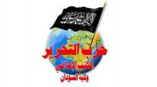 دعوة لحضور منتدى قضايا الأمة: انتشار الأوبئة بين معالجات الرأسمالية ومعالجات الإسلام