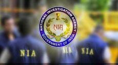 وكالة التحقيق الوطنية الهندية تكذب على الرأي العام في الهند بخصوص حزب التحرير