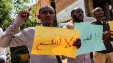 حزب التحرير/ ولاية السودان ينفذ وقفتين احتجاجيتين ضد تطبيع الحكومة الانتقالية مع كيان يهود المسخ