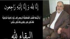 ولاية الأردن: نعي حامل الدعوة الحاج عبد الرؤوف بني عطا (أبو حذيفة)