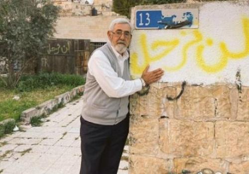 كيان يهود الغاصب يكثف جهوده لإجلاء الفلسطينيين من القدس والعالم يتفرج