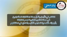 النظام في الأردن يشن حملة اعتقالات للمشاركين في حملة الذكرى المئوية لهدم الخلافة وأجهزته القمعية تمارس الكذب والخداع في اعتقالهم