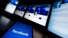 """على إثر نشر بيان """"نشر قوات أمريكية في تونس شر مستطير"""" إدارة فيسبوك تغلق صفحة حزب التحرير/ ولاية تونس على الفيسبوك"""