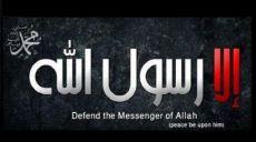 أي جيوش المُسلمين المباركة سوف تتحرك للدفاع عن شرف حبيبنا رسول الله ﷺ تحت قيادة الخليفة الراشد؟