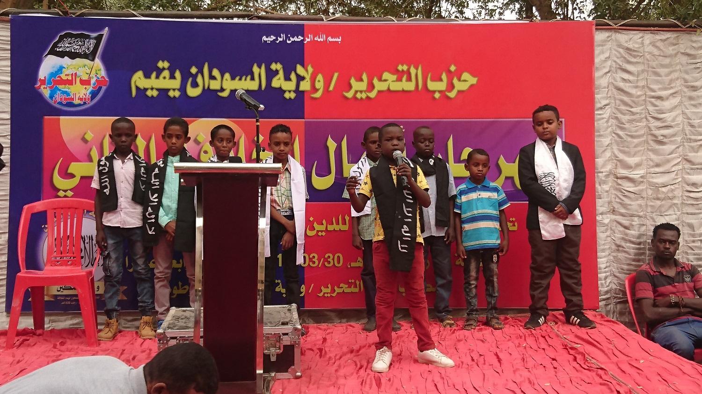 SUDAN CUBS DSC 0021