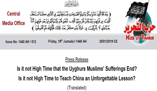 CMO CAMP UIGHURS