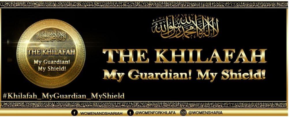 khilafah guardian banner