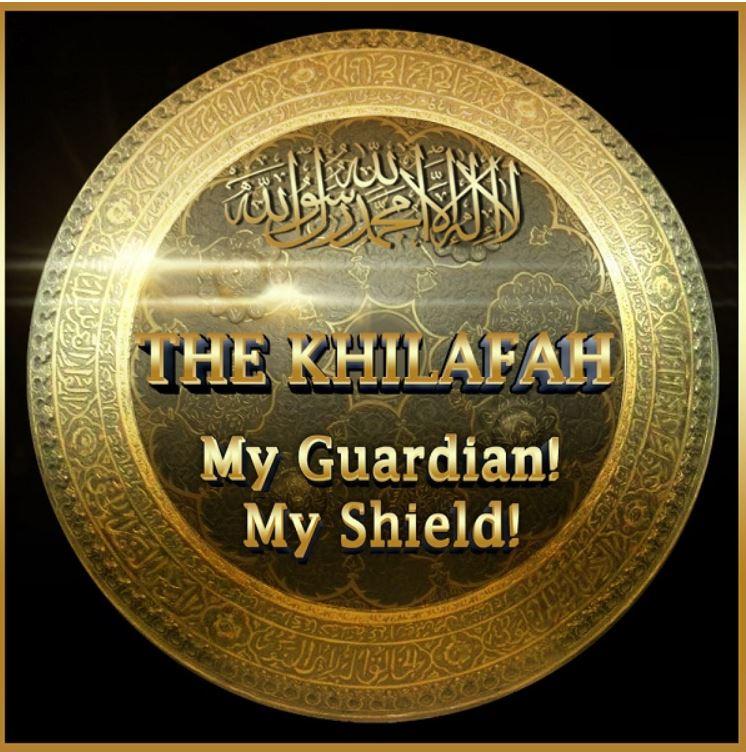 khilafah guardian logo