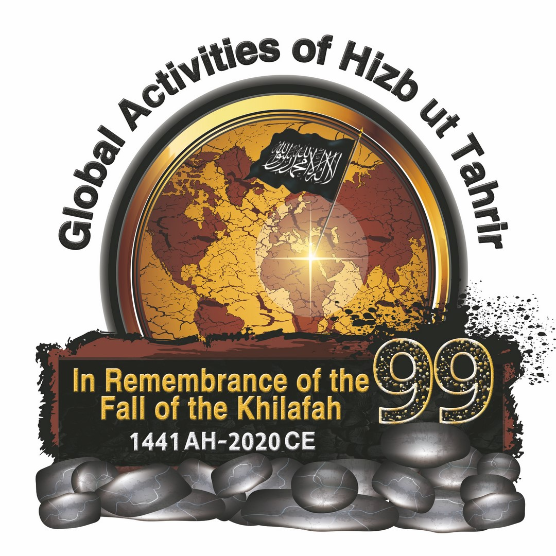RJB ACTV 1441 2020 Logo EN