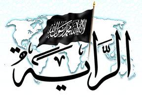 Al Raya logo