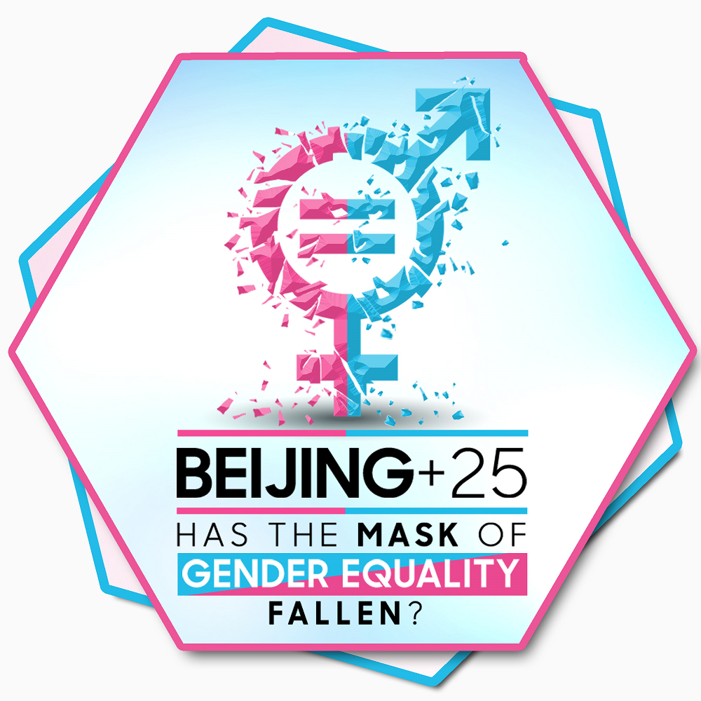 Beijing Logo Eng Hexagon