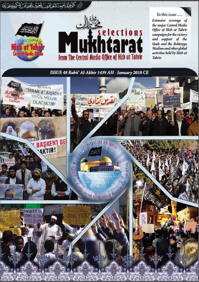 mukht 48 front cover en